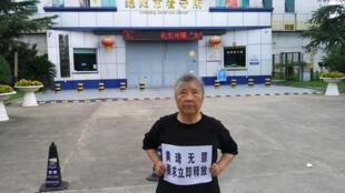 黃琦母親蒲文清資料圖片