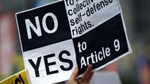 Biểu tình phản đối sửa đổi Hiến pháp hòa bình Nhật Bản tại Tokyo ngày 30/06/2014.