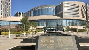 Le bâtiment de l'Union africaine (UA), à Addis-Abeba, Éthiopie.