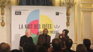 Антрополог Филипп Дескола и художник Тистер Гейтс на открытии Ночи идей