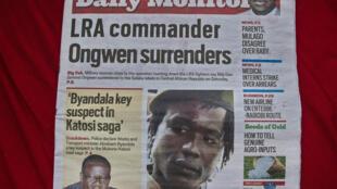 Leading Ugandan newspaper Daily Monitor.