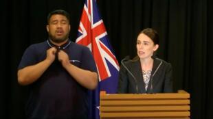 Fira Ministan kasar New Zealand Jacinda Arden.