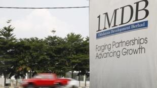 Quỹ đầu tư Nhà nước Malaysia 1MDB.