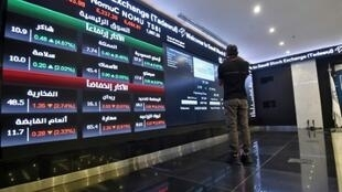 The Saudi bourse, Tadawul, is the region's largest and one of the world's top 10 share markets