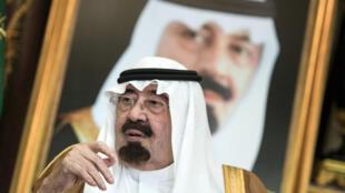 O rei Abdallah bin Abdelaziz Al-Saud d'Arabie Saoudite, no palácio real em Riad, 11/09/14.