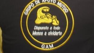 Logo del Grupo de Apoyo Mutuo, comprometido en la lucha por la aprobación de la ley sobre los desaparecidos en Guatemala.