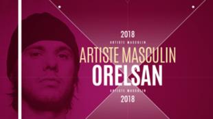 Рэппер Орельсан получил сразу три премии Виктуар де ля мюзик 2018.