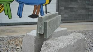 Plastic brick made by Conceptos Plásticos and imported by UNICEF to build the model classrooms