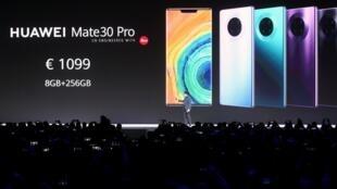 華為在德國慕尼黑推出新5G智能手機,2019年9月19