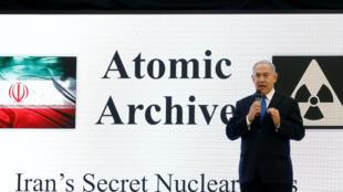 Le Premier ministre israélien Benyamin Netanyahu a accusé l'Iran d'avoir menti sur les intentions de son programme nucléaire lors d'une conférence de presse le 30 avril 2018.