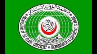 Logótipo da Organização da Cooperação Islâmica, de que é membro, a Guiné Bissau.