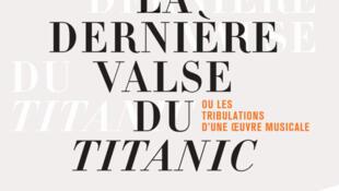 Дидье Франкфор «Последний вальс Титаника». Изд. Nouvelles éditions place