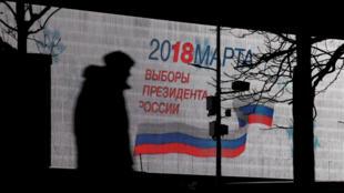 В ближайшее воскресенье во многих российских городах пройдет «Забастовка избирателей» вподдержку бойкота выборов президента.