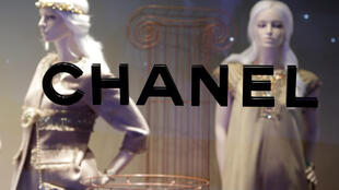France Boutique Chanel