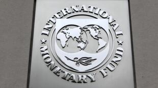 OLogótipo do FMI - Fundo Monetário Internacional