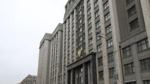 La Douma, la Chambre basse du Parlement russe.