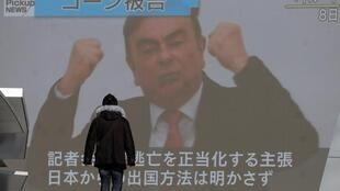 A giant screen projects Carlos Ghosn's press conference in Tokyo, 9 January 2020