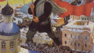 Bôn-sê-vic và cuộc Cách mạng Tháng Mười Nga (tranh cổ động)