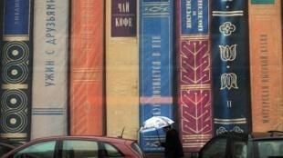 Несколько книжных магазинов в разных городах России объявили о том, что прерывают работу.