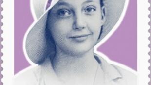 Con tem kỷ niệm 100 năm ngày sinh Marguerite Duras.