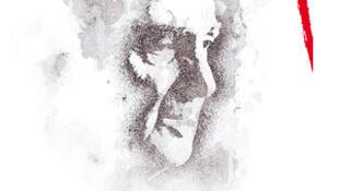 پوستری که برای کنسرتهای شارل آزناوور در پاییز و زمستان ٢٠١٨ منتشر شده بود.
