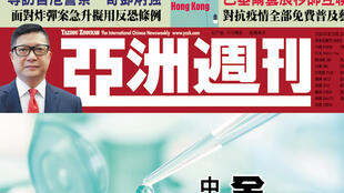 13cover