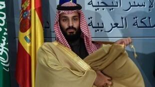 Hoàng thái tử Mohamed Ben Salman trong chuyến thăm Madrir, ngày 12/04/2018.