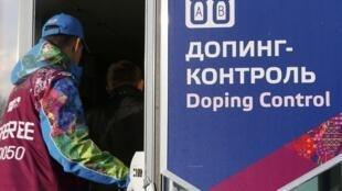 Doping: governo da Rússia acusado de cumplicidade na manipulação de resultados.