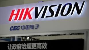 Một gian triển lãm của Hikvision tại hội chợ trí thông minh nhân tạo thế giới tại Thiên Tân, 16/05/2019.