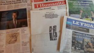 Primeiras páginas dos jornais franceses de 14 de dezembro de 2016