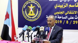 Le chef du Conseil de transition du Sud (STC) Aidarous al-Zoubaïdi ici le 29 août 2019. Un accord a été conclu à Jeddah entre le gouvernement et le STC le 25 octobre 2019.