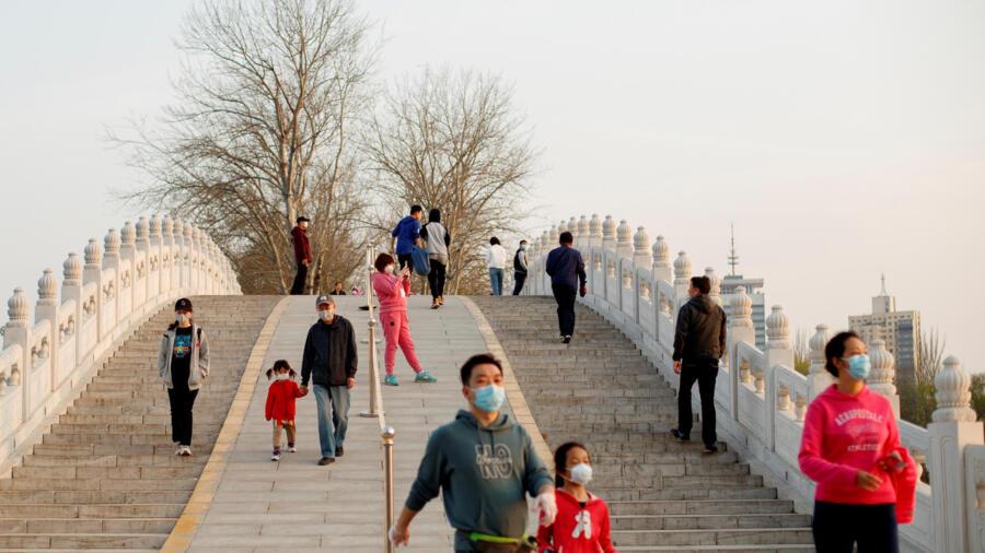 中国北京一家公园 2020年3月23日照片