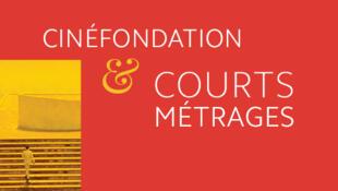 L'affiche officielle de Cannes courts métrages et de la Cinéfondation.
