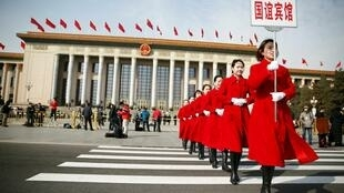 """2018年3月中國""""兩會""""期間北京人民大會堂外資料圖片"""