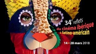 Cartaz do festival de cinema Les Reflets, em Villeurbanne, no sudeste da França.