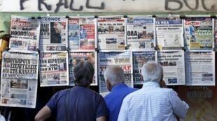 La presse grecque a unanimement compris le même message à l'issue des réunions du mardi 7 juillet: dimanche, la sortie de leur pays de la zone euro pourrait être actée.