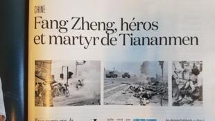 Tựa và ảnh minh họa một bài viết về vụ thảm sát Thiên An Môn trên tuần báo L'Obs.