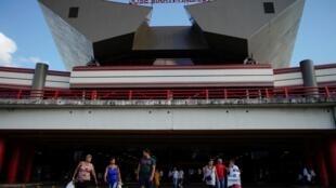 Les vols charters publics en provenance des États-Unis seront autorisés à se rendre qu'à La Havane. Ici, l'entrée de l'aéroport international Jose Marti de La Havane, le 25 septembre 2019.