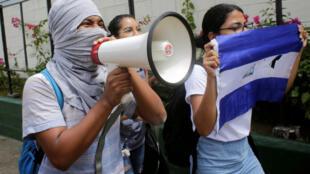 Người biểu tình Nicaragua phản đối tổng thống Daniel Ortega tại đại học Trung Mỹ (UCA) ở Managua, ngày 01/03/2019.
