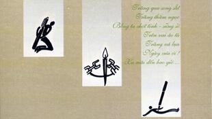 Bìa tập thơ Trăng Ngục của Phùng Cung