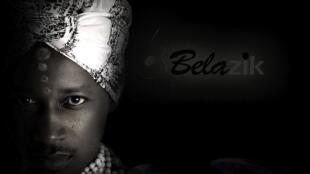 Msanii wa Muziki kutoka Goma nchini DRC