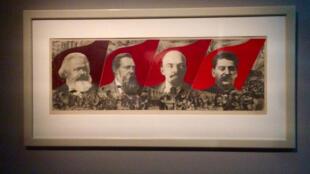 Un visuel de l'exposition « Rouge, Art et Utopie au pays des Soviets » au Grand Palais à Paris.