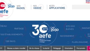 Capture d'écran du site de l'AEFE.
