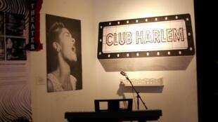 A Jazz club that celebrates the Harlem Renaissance