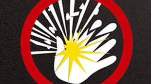 Campagne publicitaire de Handicap International pour l'interdiction des bombes à sous-munitions.