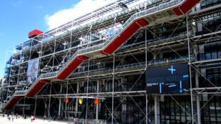 El Centro Pompidou fue inaugurado en 1977 por el presidente Valéry Giscard d'Estaing.