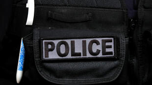 French police logo