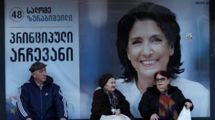 Новым президентом Грузии избрана Саломе Зурабишвили, за которую проголосовали 59,5% избирателей
