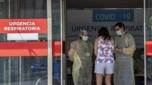 CHILE CHILI SANTE SALUD EMERGENCIAS URGENCES CORONAVIRUS COVID-19