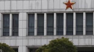 """Edificio donde el Ejército de Liberación Popular tiene su """"Unidad 61398"""" en las afueras de Shanghai, China."""